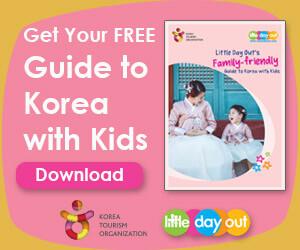 Korea eBook Banner 300x250 1